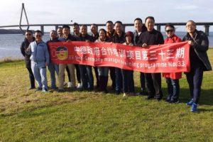 Asiatische Vereinsgruppe Busreise Buskontakt Hamburg